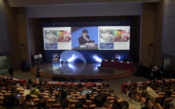 conference in Shanghai